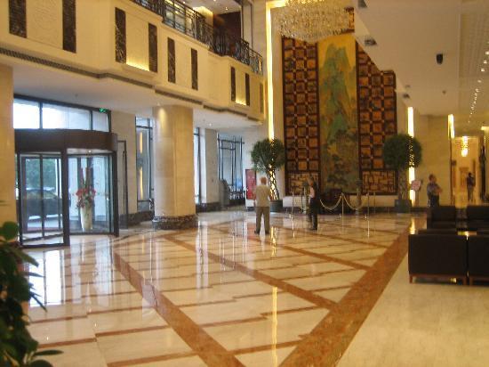 Hotel Nikko Wuxi: 広々としたロビー