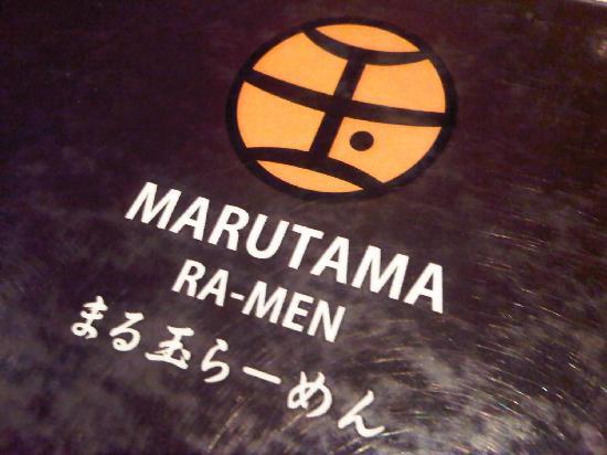 Marutama Ramen Plaza Indonesia: Marutama
