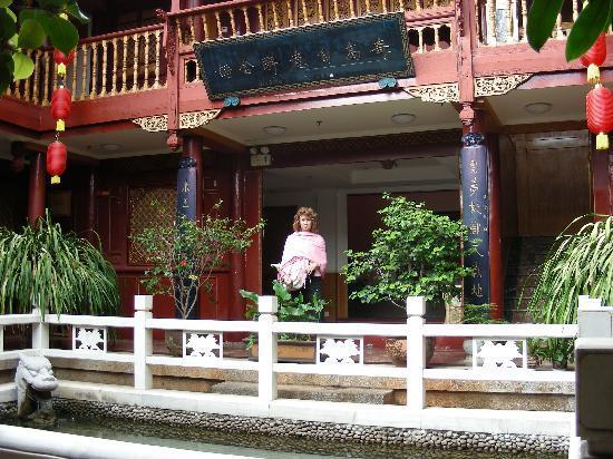 Yin Xiang Gu Cheng Wen Yuan