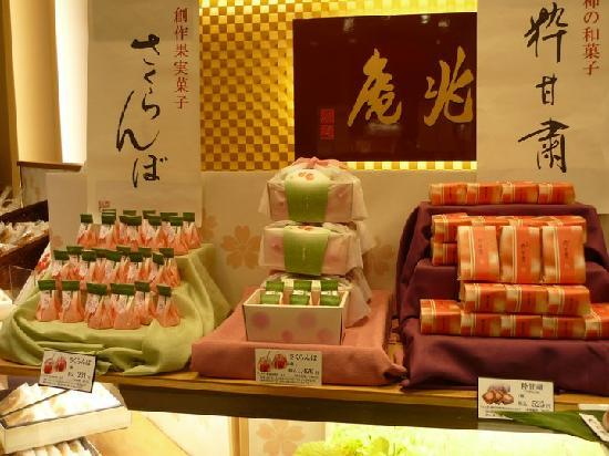 Kamakura Komachidori: Variety of Japanese Sweets