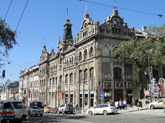 Svetlanskaya Street : G.U.M