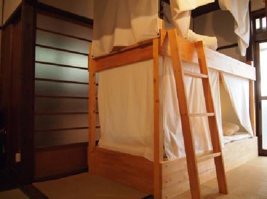 Yuzan Guesthouse: 男女混合ドミトリー Mixed dormitory