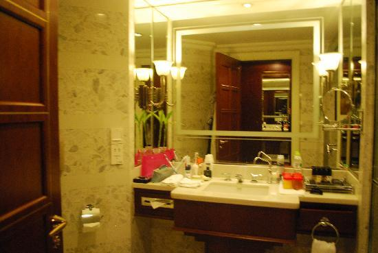 Xijiao State Guest Hotel: bathroom