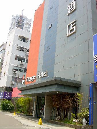 Orange Hotel-Hangzhou Moganshan Road: Hotel Front