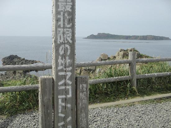 Rebun Island: スコトン岬