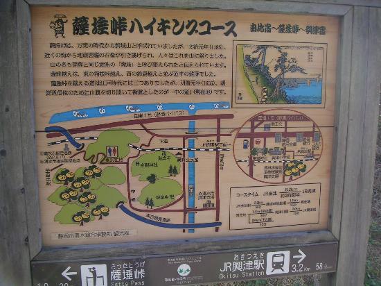 Satta-toge Pass : 薩た峠(興津側登り口・案内図)