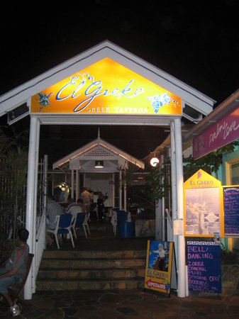 El Greco Greek Taverna: El Greko's at night