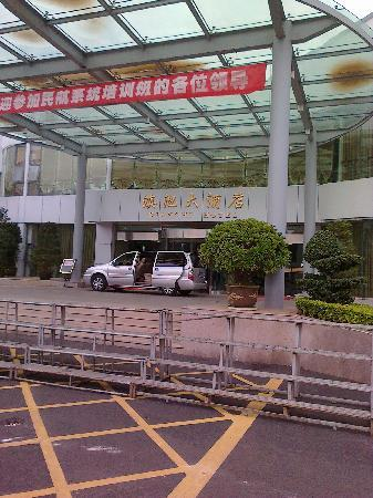 Dian Chi Hotel: Front of the hotel