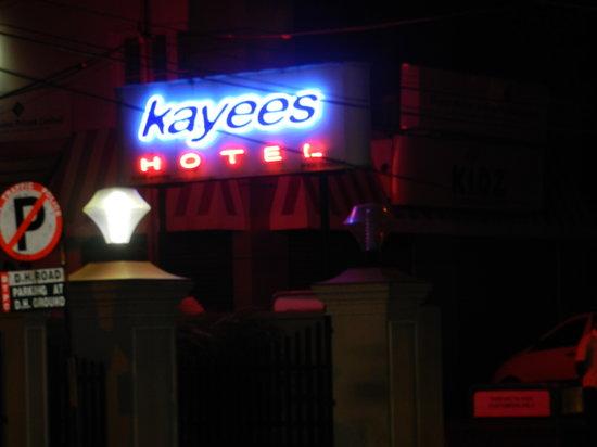 Kayees Rahmathullah Hotel Restaurant: the restaurant name