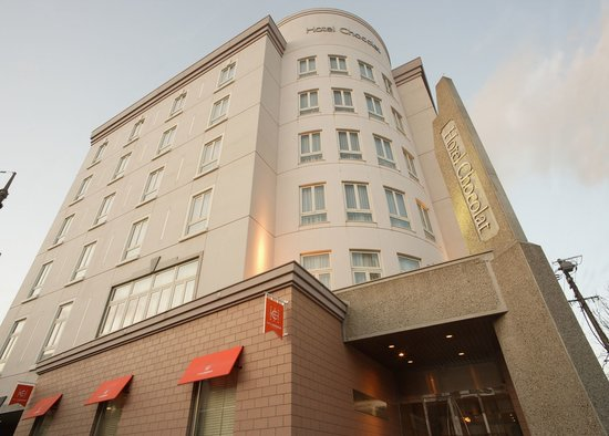 Hotel Chocolat Hakodate: お客様の寛ぎを第一にぬくもりのあるサービスをお届けします。