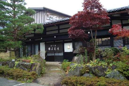 Yuka Sanzoan: おもむきのある宿の全景