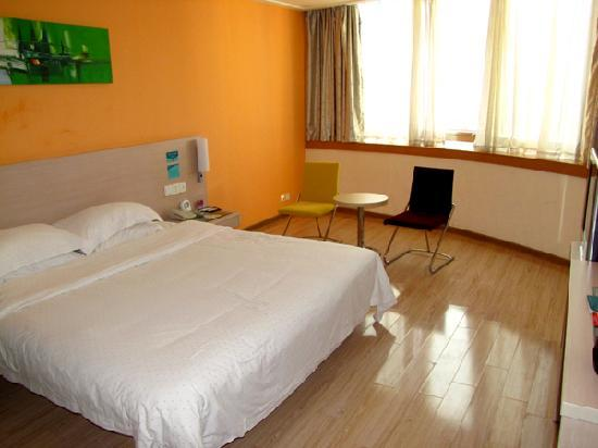 City Convenience Inn Nanning Guangxi University: room 1