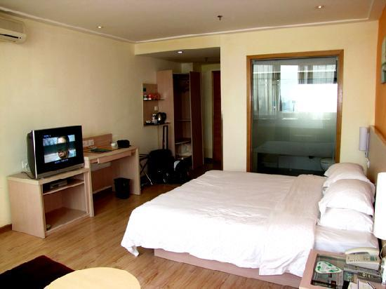 City Convenience Inn Nanning Guangxi University: Room 2