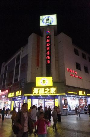 Jiujiu Impression Theme Hotel: ホテル外観