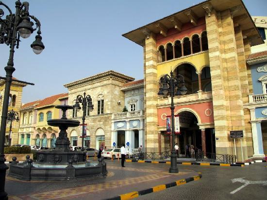 Mercato Shopping Mall: architettura esterna