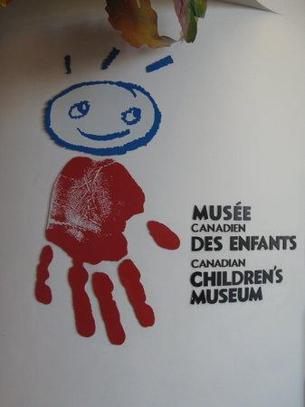 Canadian Children's Museum: Logo