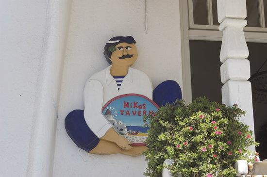 Niko's Taverna: Nikos Restaurant