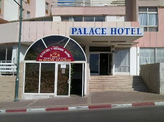 Palace: Hotel Front from another angle. Shame! Demolish and build a new hotel!