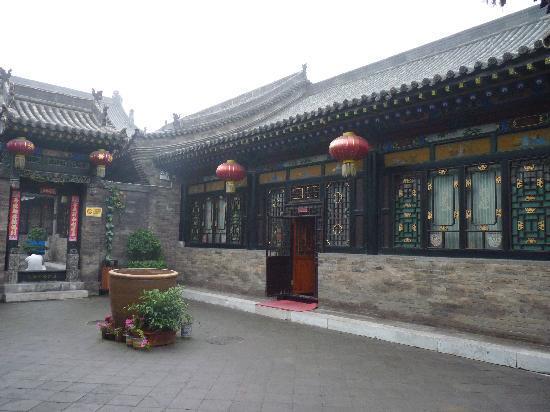 Hongshanyi Inn : Siheyuan Courtyard
