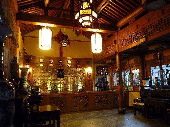 Hongshanyi Inn : Hotel Lobby