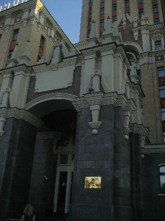 Hilton Moscow Leningradskaya: View of hotel from outside