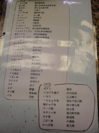 繁體中文菜單