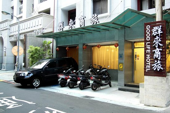 Good Life Hotel