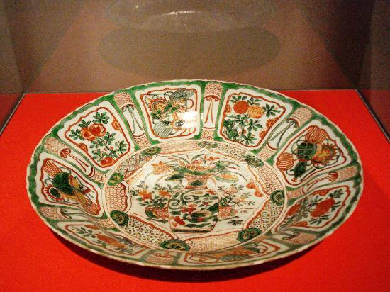 Leeuwarden, The Netherlands: Jingdezhen 1635-1655