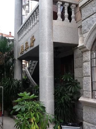 Huating Hotel Gulangyu Zhimeng: guesthouse