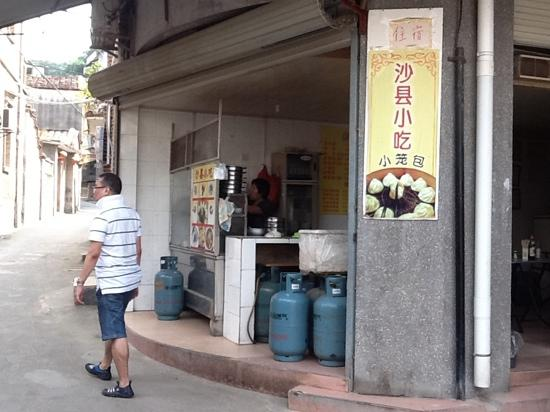 Huating Hotel Gulangyu Zhimeng: nearby eatery with yummy egg and soup noodle.