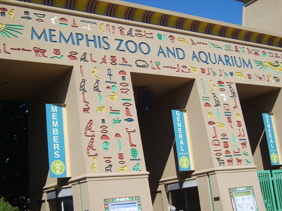 Memphis Zoo: front entrance