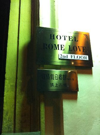 Hotel Rome Love: The small sign at the hotel entrance
