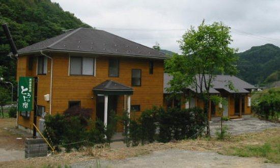 Tojinoyado: ペットと泊まれるログハウス風お宿
