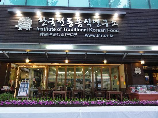 Jilsiru Tteok Cafe: チルシル
