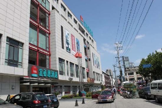 Ibis Shanghai Yu Garden: Hotel Front