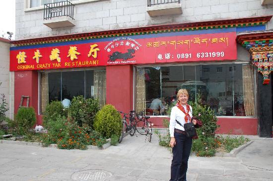 KuangNiu Restaurant