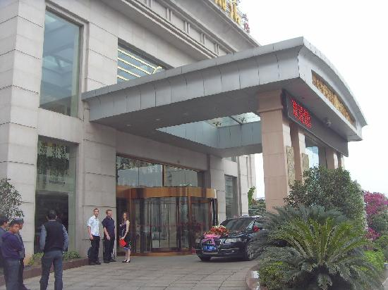 Photo of Jiangxi Yuquandao Hotel Nanchang