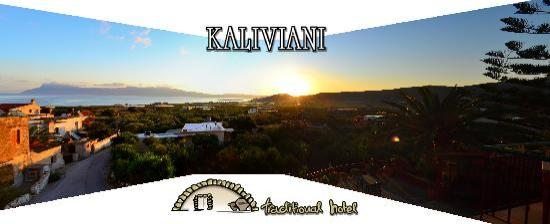 Kaliviani Traditional Hotel: Amazing view from our balcony at Kaliviani Traditional Rooms Hotel
