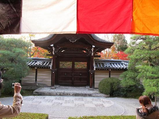 เอคันโดะ: 永観堂の紅葉