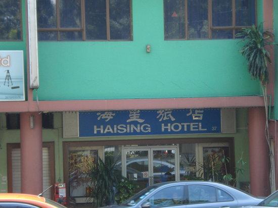 Haising Hotel: 中国系のホテルです