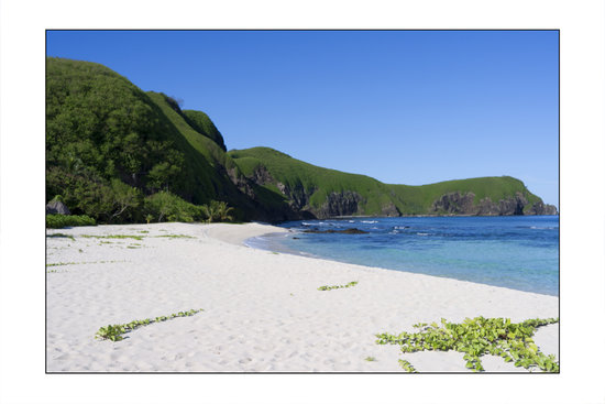Yasawa Island, Fidżi: View South from the resort beach