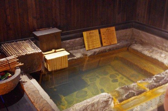 Takefue: 部屋付きのお風呂 半露天