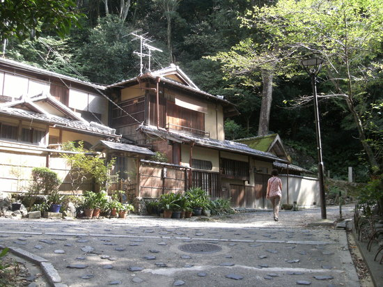 Salon Haraguchi Tenseian: Traditional house on top of Murayama Park
