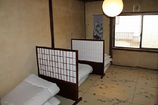 Guesthouse Engakudo : ドミトリー
