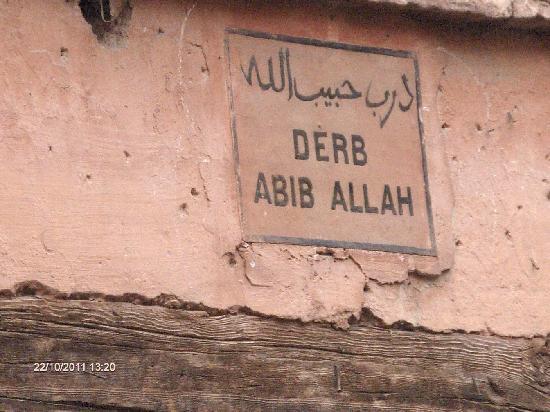 Riad Habib: l'entrée du Derb