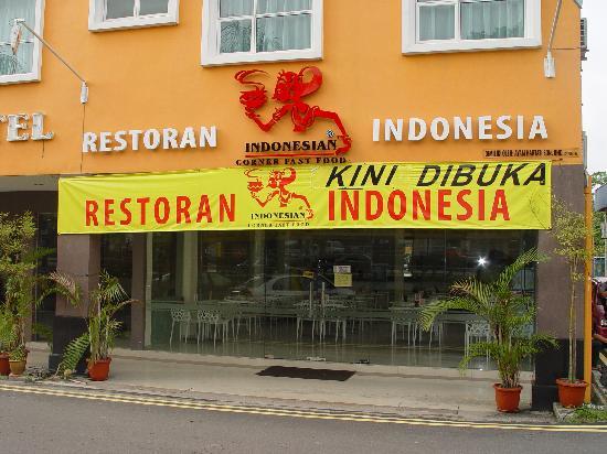 JB City Hotel: restaurant