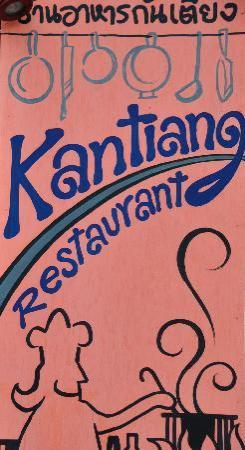 Baan KanTiang See: Kantiang restuarant, 200 metres south of the 7-11