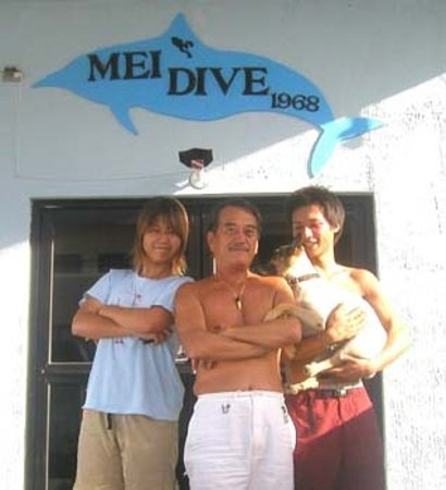 Saipan Mei Dive 1968 - Day Tours: サイパン・メイダイブ1968のスタッフ一同です!!