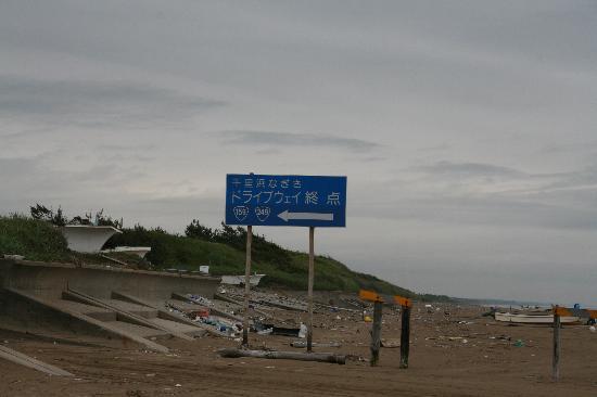 千里浜なぎさドライブウェイ, なぎさドライブウェイ②