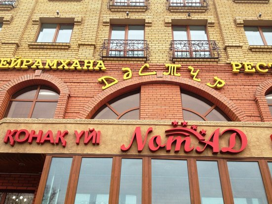 Semey, Kasakhstan: Hotel Nomad